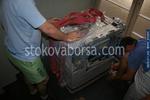 транспортиране на ксерокс в страната