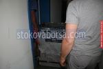 преместване на офис техника извън България