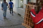 частично преместване на книжарници