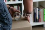 транспортиране на библиотека