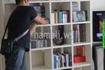 преместване на библиотека