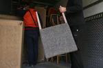 преместване на заведение извън България