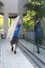 преместване на административни сгради в чужбина