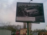 Изработка и монтаж на билбордове тип Пиза