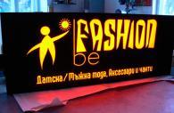 Изработка на светещи реклами по поръчка