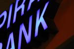 Проектира и монтира светещи рекламни обемни букви
