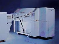 Машина за сгъване на хартия